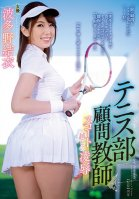 My Teacher The Tennis Club Advisor Torture & Rape Under A Tennis Skirt Yui Hatano