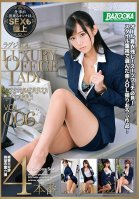 Luxurious Office Ladies A Working Woman Who Films AVs During Lunch Time vol. 006