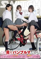 These Are Panties And Bloomers That Were Made To Be Shown Off! I Would Always See These Student Girls At The Bicycle Parking Lot, And They Would Keep Teasing Me And Flashing Their Bloomers At Me, But Since I Kept Looking At Them With Lust In My Eyes,