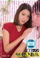 A Panting And Moaning Girlfriend, Defiled By A Big Cock Lenon Kanae