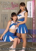 Lesbian Series Cheerleaders - I Wanted To Get Together With My Favorite Upperclassman - Minori Kawana Akari Mitani