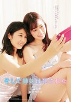 And Then The Sisters Were Violated Akari Mitani,Nao Jinguuji