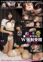 Lolita Special Course - Breaking In Two Adolescent Sisters By Forcibly Impregnating Them Both Ayane & Niko