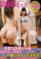 Beautiful But Frustrated Wife Wants To Welcome Husband Home In Sexy Lingerie, Makes Stepson Horny Instead! Piston Fuck Lets Out Stepmom's Bottled-up Lust In Shaking Orgasms! Mio Hinazuru,Yurika Aoi,Mako Yanagawa,Iori Oohashi