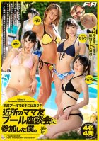 Bikinis At The Public Pool? I Went To A Discussion At The Neighborhood Mom Pool Aya Miyazaki,Rena Fukiishi,Misato Masaki,Reimi Hoshisaki