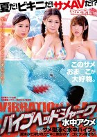 Vibrator Head Shark Climax In Water