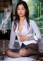 Secret Adultery With Coworker At The Inn While On A Business Trip... Iroha Natsume