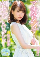 A Newly Graduated Local TV Announcer Makes Her AV Debut Yuka Arai