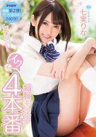 Beautiful Young Girl in Uniform Cums 4 Times! 240 Minutes Of Sweat And Juice! Rina Nanami