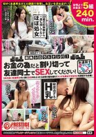 Picking Up Street Corner Amateur Girls! Vol. 25 Fuck Your Friends And Get Some Money To Split!