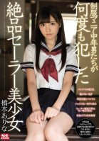 Uniform Maniac Middle-Aged Men Violate Pristine Sailor Beautiful Girl Over And Over Arina Hashimoto