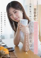 A Former Celebrity Ai Hanada . Filmed In Her Own Home. She Won