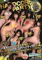 A Genuine Creampie Large Orgies Hardcore Party At A Roppongi Club!!! vol. 2