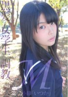 Black-Haired Masochist - Breaking In A College Girl - #2 Itsuka