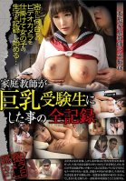 The Complete Record Of Everything A Private Tutor Did To His Busty Student. Mirei Otoha