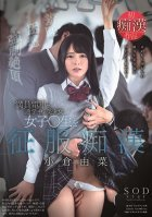Yuna Ogura A Beautiful Sch**lgirl Is Dominated By A Molester On A Crowded Train While On Her Way To School