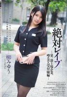Absolute Rape The Popular, Gorgeous Receptionist At A Top-Traded Company Edition Miyuu Yanagi