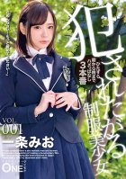 This Beautiful Young Girl In Uniform Wants To Be Raped. Vol.001 Mio Ichijo