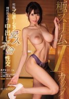 A Super Slim I-Cup Titty Lover With The Ultimate Body In Mind-Blowing Creampie Adultery Sex Miss Asuka 26 Years Old