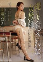 Female Teacher Dominated With Ropes Tsubasa Haneda