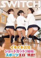 The Sporty Sex Of 3 Energetic Sisters With Short Hair!