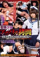 Saintly Beautiful Girl Amazoness Torture - The Most Beautiful, Strongest Female Soldier, In Excessively Brutal Punishment - Episode-4: The Peerless Venus, Captured And Tortured By An Evil Female Beast Yuri Fukada