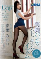 Beautiful Legs And Pantyhose-Ism. Miori Ayaha