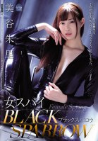 Female Spies BLACK SPARROW Akari Mitani