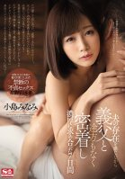 She Can Feel Her Husband's Presence, But She Spent 7 Days Seeking Out Her Father-In-Law For Bewildering, Hard And Tight, Deep And Rich Sex Minami Kojima Minami Kojima