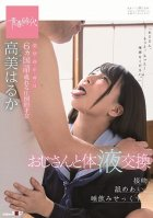 Takami Haruka Uncle And Body Fluid Exchange Kiss, Lick Each Other, Spit