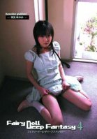 Honoka Yukimi Fairy Doll Deep Fantasy 4