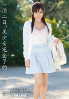 1 Night 2 Days - Beautiful Girl Fully Yours For A Limited Time - Chapter 2 - Aya Yuzuhara