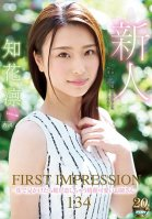 FIRST IMPRESSION 134 ~Beautiful And Cute Young Lady You'd Definitely Fall In Love With If You Saw Her On The Street~ Rin Chibana Rin Shirubana