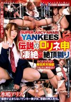 Super Juicy Awabi Punks Legendary Loli GOD Violent Climax Teasing Alice Mizushima