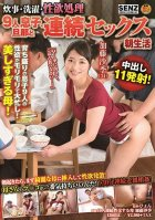 Cooking, Cleaning And Sexual Healing - Saki Kato Looks After Her Husband And 9 Stepsons (34)