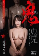 An Evil Big Brother - An Innocent Little Sister-In-Law Who Became A Depraved Sex Slave - Yurina Momosaki