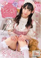 This Dedicated Maid Loves To Serve Her Master Much Too Much Vol.002 Kotone Toa