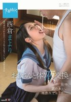 Mayori Nishikura Kisses, Licks And Spits To Exchange Body Fluids With An Older Man