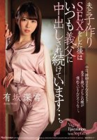 After I Have Babymaking Sex With My Husband, I Always Get Continuously Creampie Fucked By My Father-In-Law... Miyuki Arisaka