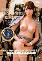 Real Estate Woman Filthy Carnal Business Sana Matsunaga vol. 001
