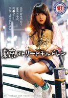 Tokyo Street Teens - Barely Legal Teens Sell Their Bodies On The Street Late At Night, Dreaming Of Making Enough Money To Go To College - Yui Natsuhara