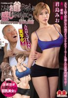 A Live-Action Adaptation Of A Popular Amateur Comic Book!! This Dirty Old Man Made Me Feel So Good... The Female Body Satisfaction Series 01 Asahime And Umekichi Mio Kimijima Mio Kimijima,Yura Hitomi,Kaede Kyoumoto