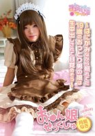 Sex With A Cross-Dresser ~The Creampie Sex Is About To Awaken The Shy 19-Year-Old Cross Dresser~ Nagi Tsukishima