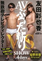 A Reckless TV Director Vs Ayaka Tomoda A Slashing And Crashing Adult Video Show 4 Days
