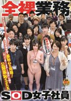 Overcoming Embarrassment By Going To Work Naked For A Whole Week! - Koharu Asai Has Grown Up So Much, And She Has Sex In Public To Prove It!