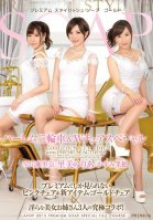 [Uncensored Mosaic Removal] PREMIUM Stylish Soapland Goal - Harem Three-Way & Twin Chair Special