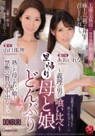 A Sex Sandwich Featuring A Mother Who Has Cum Homs And Her Daughter - A Stepfather Goes Taste Testing - Shuri Yamaguchi Lena Aoi
