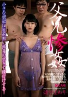 Stepfather And Big Stepbrother Sex Himawari Nagisa