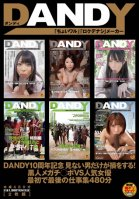 [Uncensored Mosaic Removal] DANDY 10th Anniversary. Men Who Don