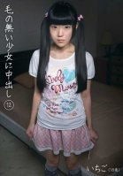 Shaved Barely Legal Girl Creampied 12 Ichigo Aoi Ichigo Aoi